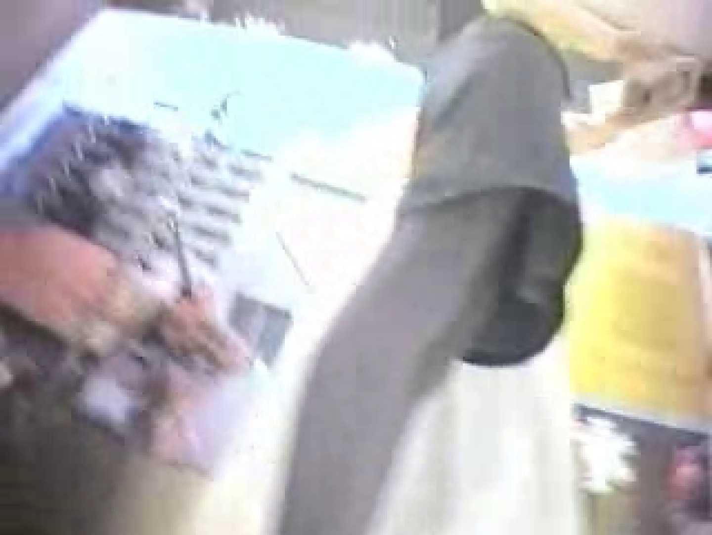 高画質版! パンチラ 店員編No.2 盗撮 セックス無修正動画無料 69連発 6