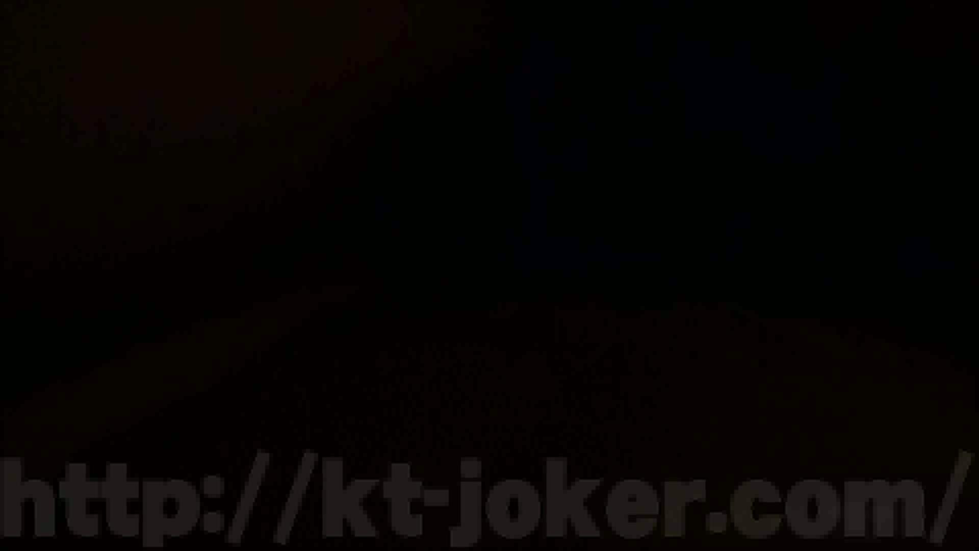 イ・タ・ズ・ラ劇場 Vol.42 OLのエロ生活 | 0  81連発 21