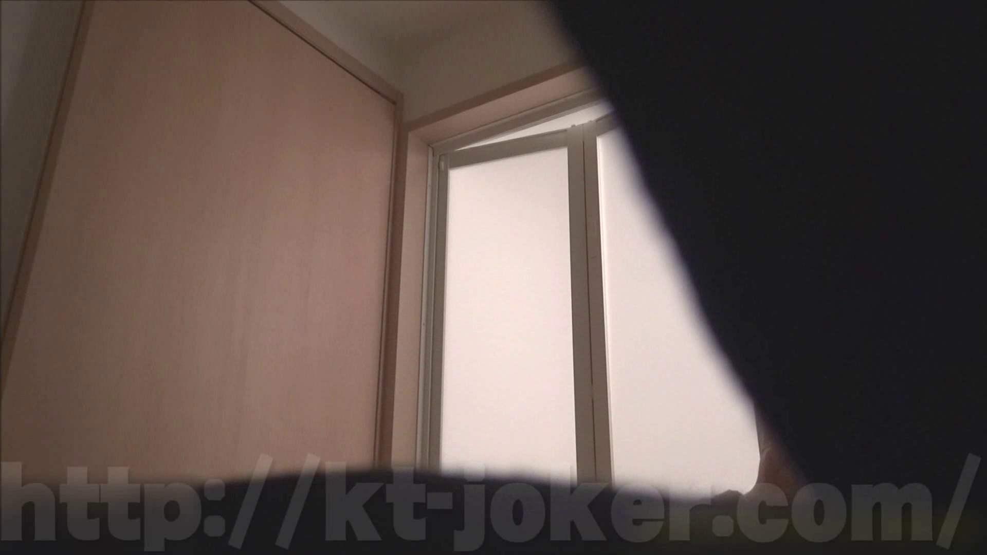 イ・タ・ズ・ラ劇場 Vol.46 OLのエロ生活  108連発 5