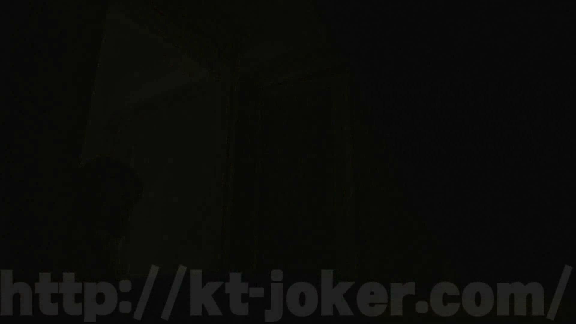 イ・タ・ズ・ラ劇場 Vol.46 知人 覗きおまんこ画像 108連発 24