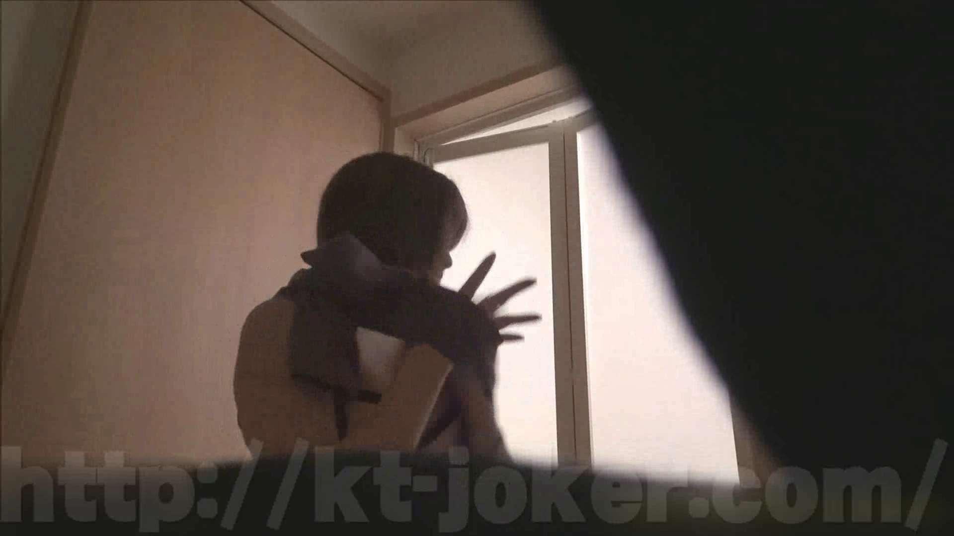 イ・タ・ズ・ラ劇場 Vol.46 女子大生のエロ生活 すけべAV動画紹介 108連発 32