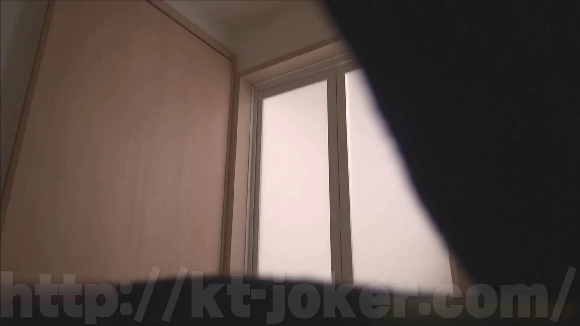 イ・タ・ズ・ラ劇場 Vol.46 キャバ嬢のエロ生活 われめAV動画紹介 108連発 53