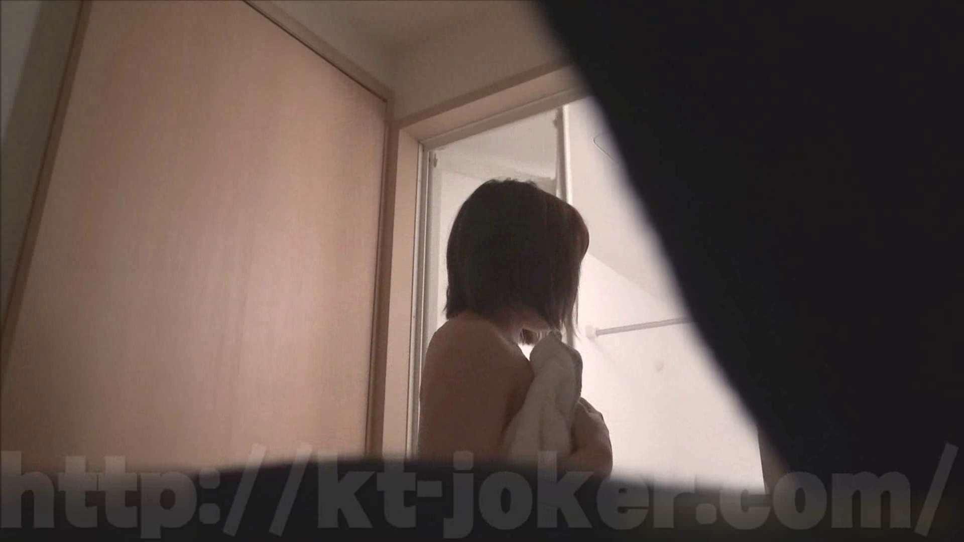 イ・タ・ズ・ラ劇場 Vol.46 女子大生のエロ生活 すけべAV動画紹介 108連発 92
