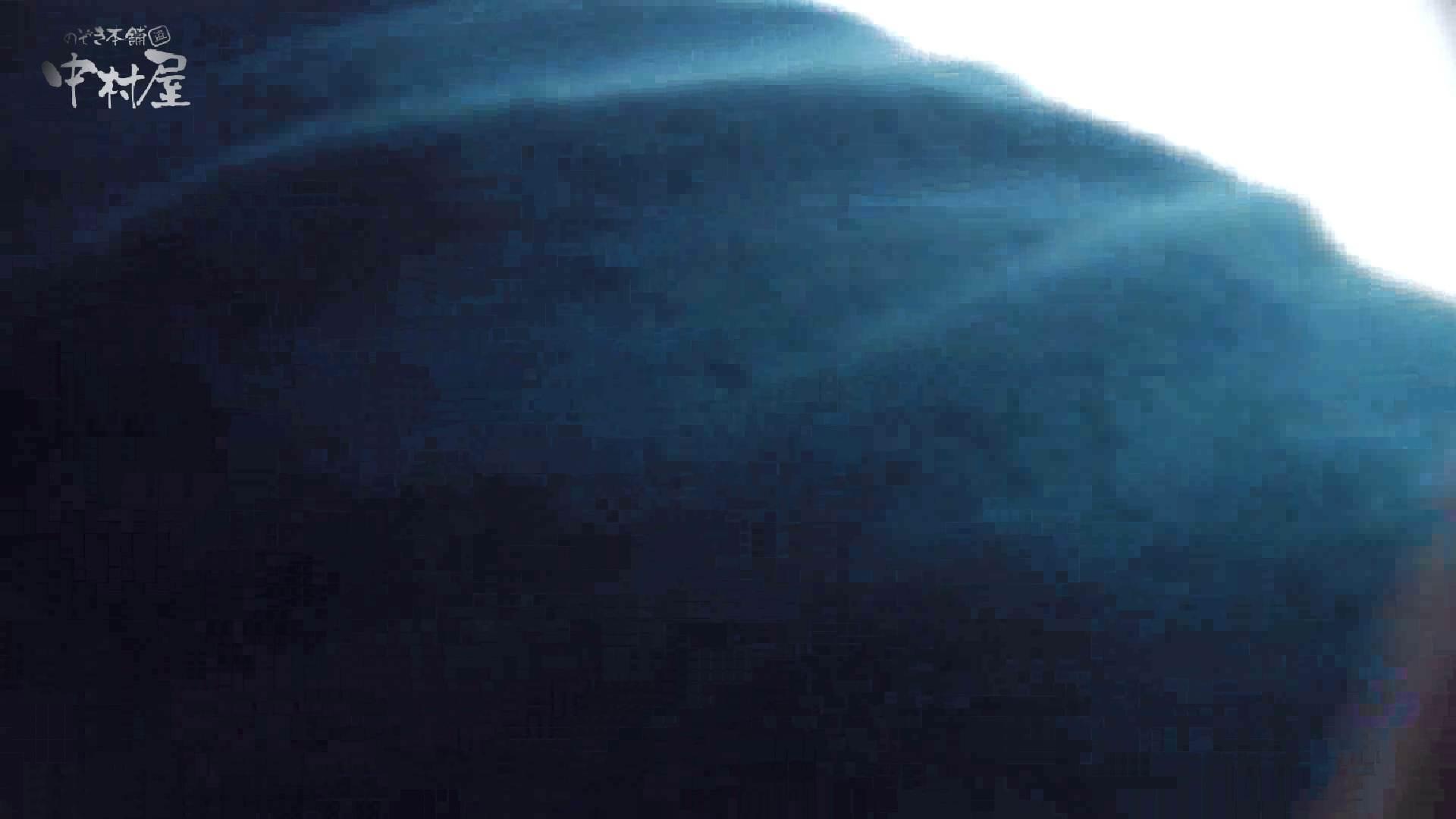 洗面所突入レポート!!vol.5 OLのエロ生活 アダルト動画キャプチャ 72連発 42