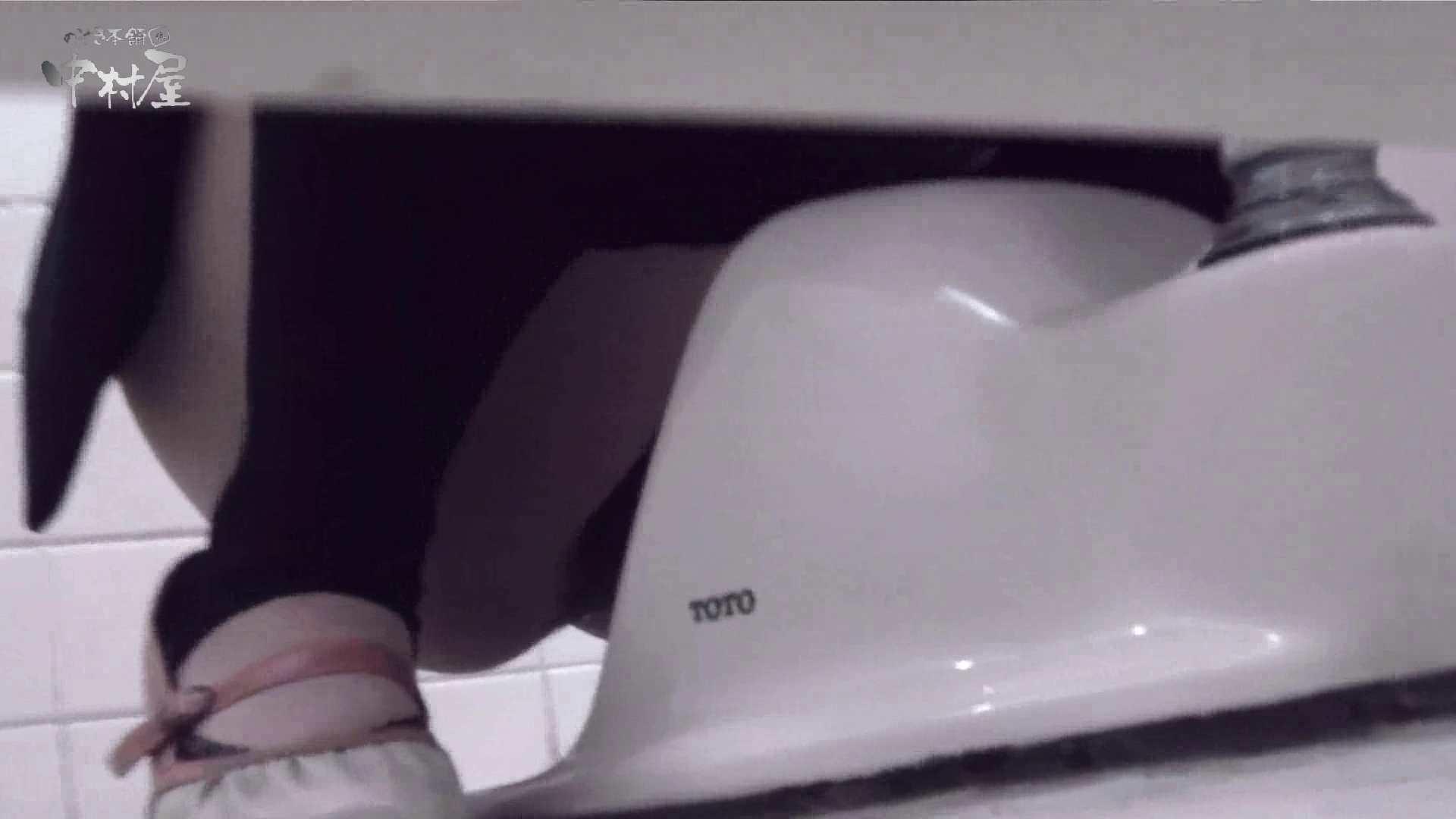 洗面所突入レポート!!vol.5 女子トイレ 覗きおまんこ画像 72連発 48
