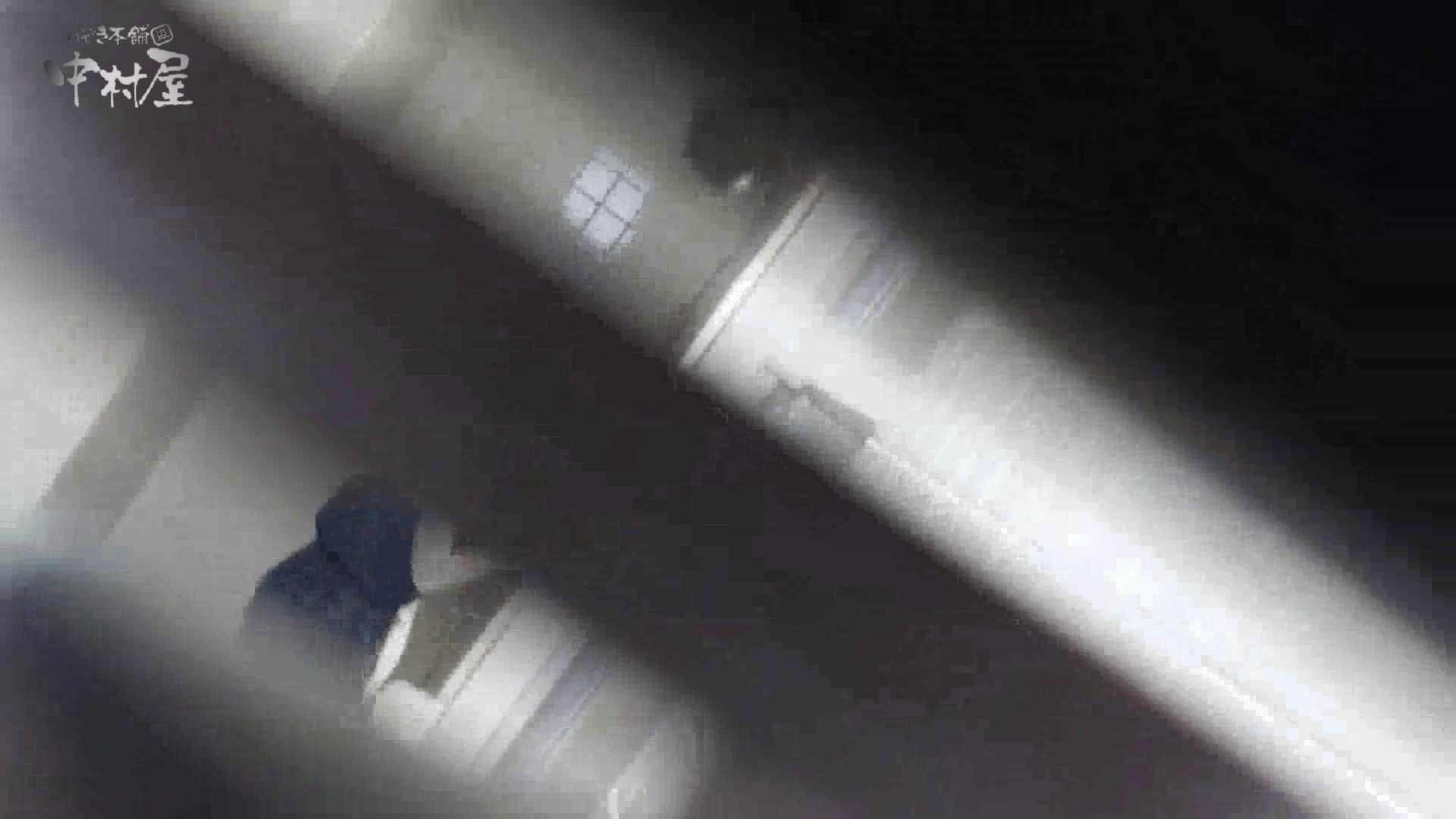 洗面所突入レポート!!vol.12 女子トイレ 盗み撮り動画キャプチャ 104連発 28