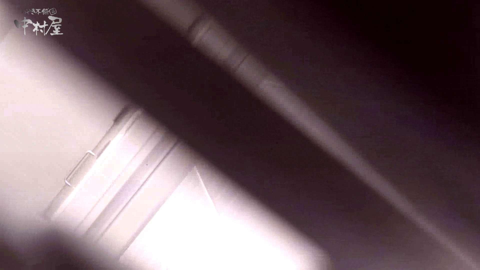 洗面所突入レポート!!vol.14 盗撮 おまんこ無修正動画無料 113連発 23