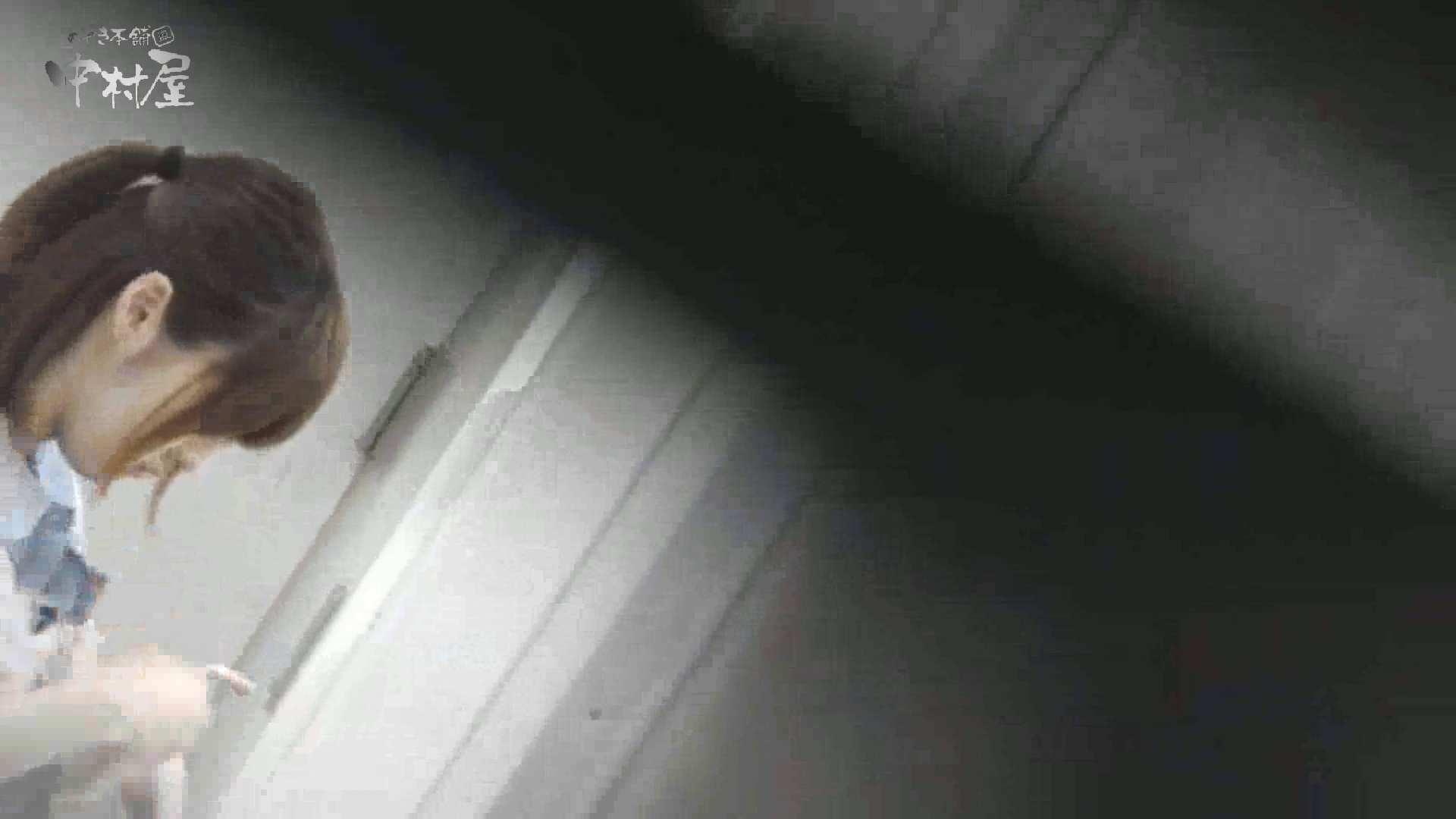 洗面所突入レポート!!vol.26 トイレ セックス無修正動画無料 32連発 25