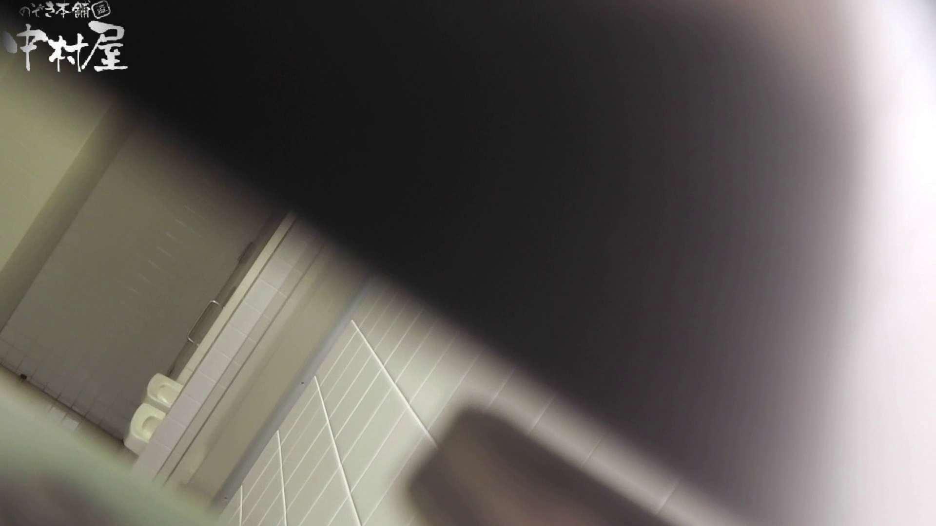 【お銀さんの「洗面所突入レポート!!」】お銀さんの「洗面所突入レポート!!」 vol.28小島陽菜似のピンクオシャレさん OLのエロ生活 | 洗面所  86連発 9