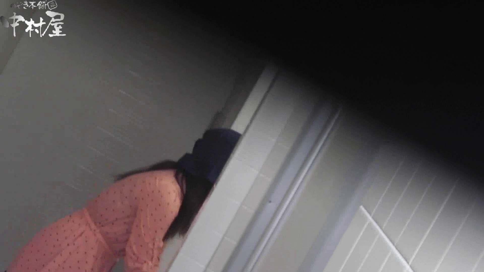 【お銀さんの「洗面所突入レポート!!」】お銀さんの「洗面所突入レポート!!」 vol.28小島陽菜似のピンクオシャレさん OLのエロ生活  86連発 12