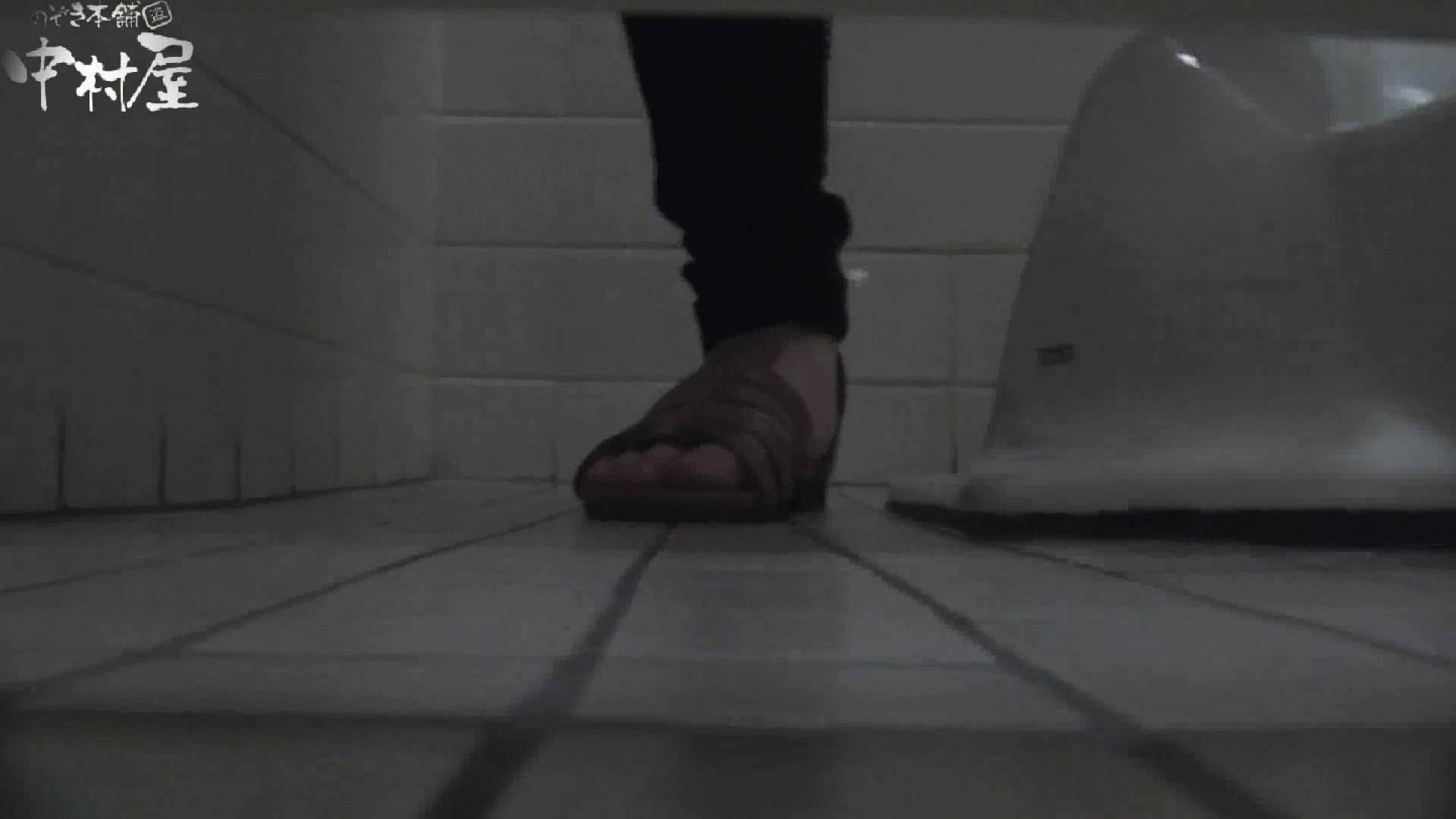 【お銀さんの「洗面所突入レポート!!」】お銀さんの「洗面所突入レポート!!」 vol.28小島陽菜似のピンクオシャレさん OLのエロ生活 | 洗面所  86連発 13