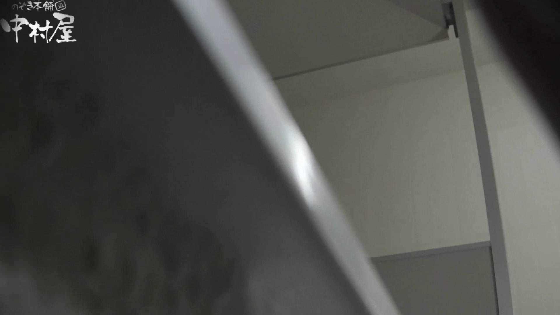 【お銀さんの「洗面所突入レポート!!」】お銀さんの「洗面所突入レポート!!」 vol.28小島陽菜似のピンクオシャレさん OLのエロ生活 | 洗面所  86連発 25