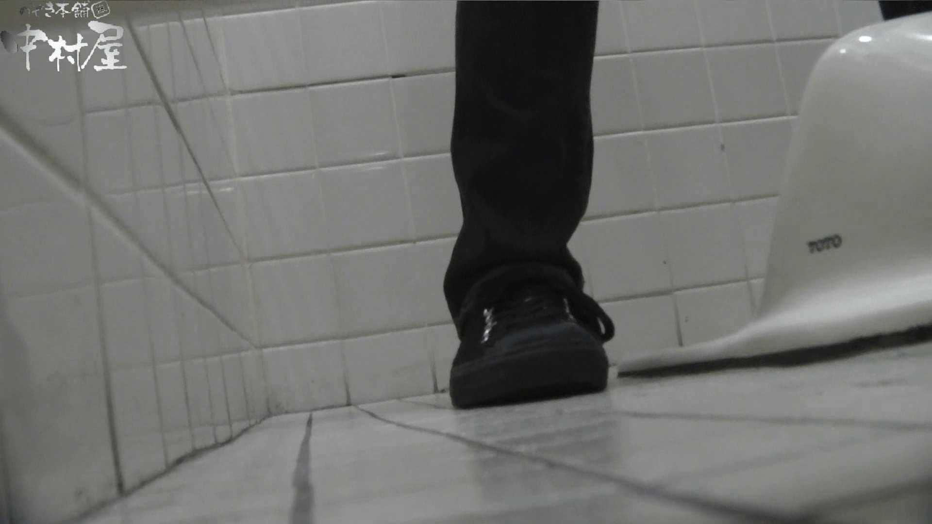 【お銀さんの「洗面所突入レポート!!」】お銀さんの「洗面所突入レポート!!」 vol.28小島陽菜似のピンクオシャレさん OLのエロ生活  86連発 48