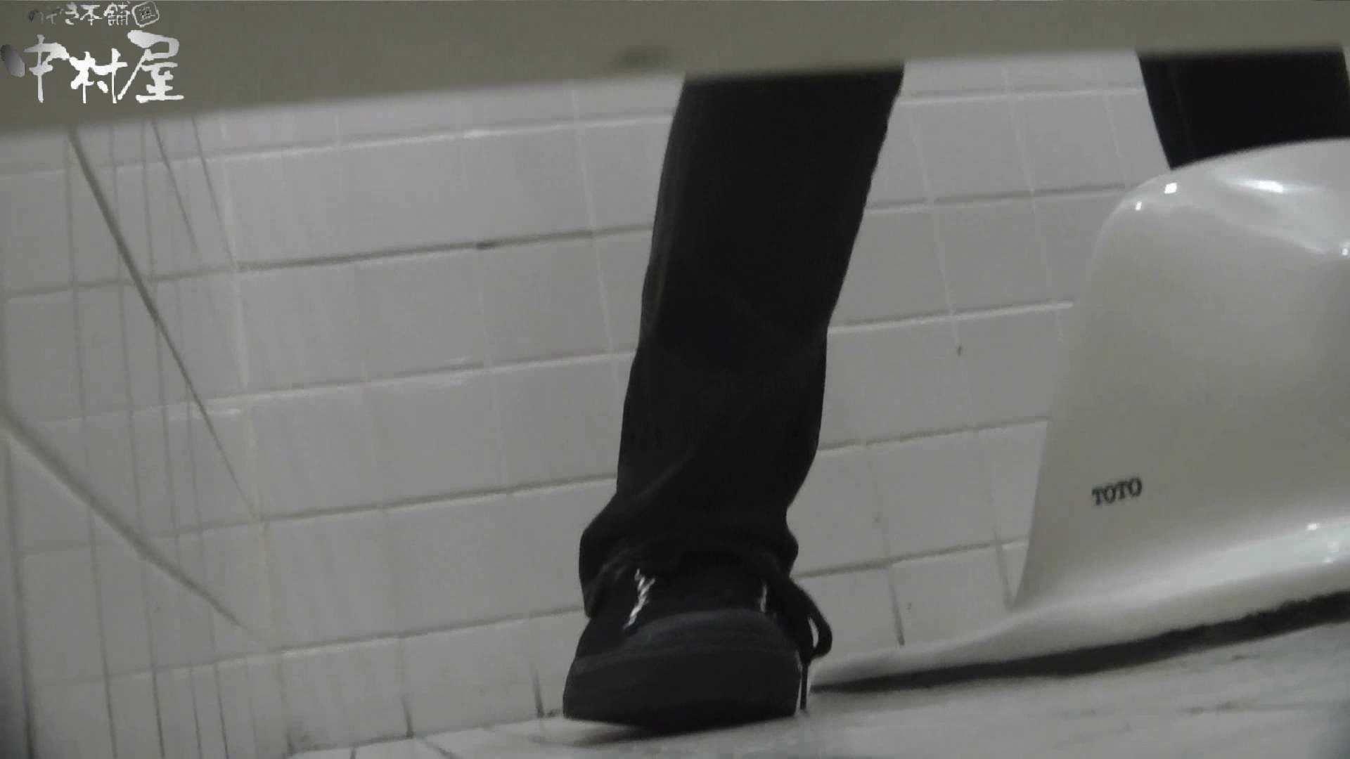【お銀さんの「洗面所突入レポート!!」】お銀さんの「洗面所突入レポート!!」 vol.28小島陽菜似のピンクオシャレさん OLのエロ生活 | 洗面所  86連発 49