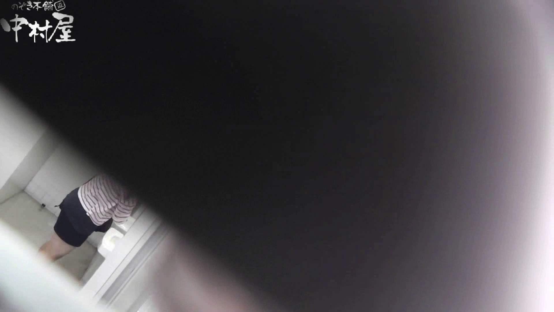 【お銀さんの「洗面所突入レポート!!」】お銀さんの「洗面所突入レポート!!」 vol.28小島陽菜似のピンクオシャレさん OLのエロ生活 | 洗面所  86連発 71