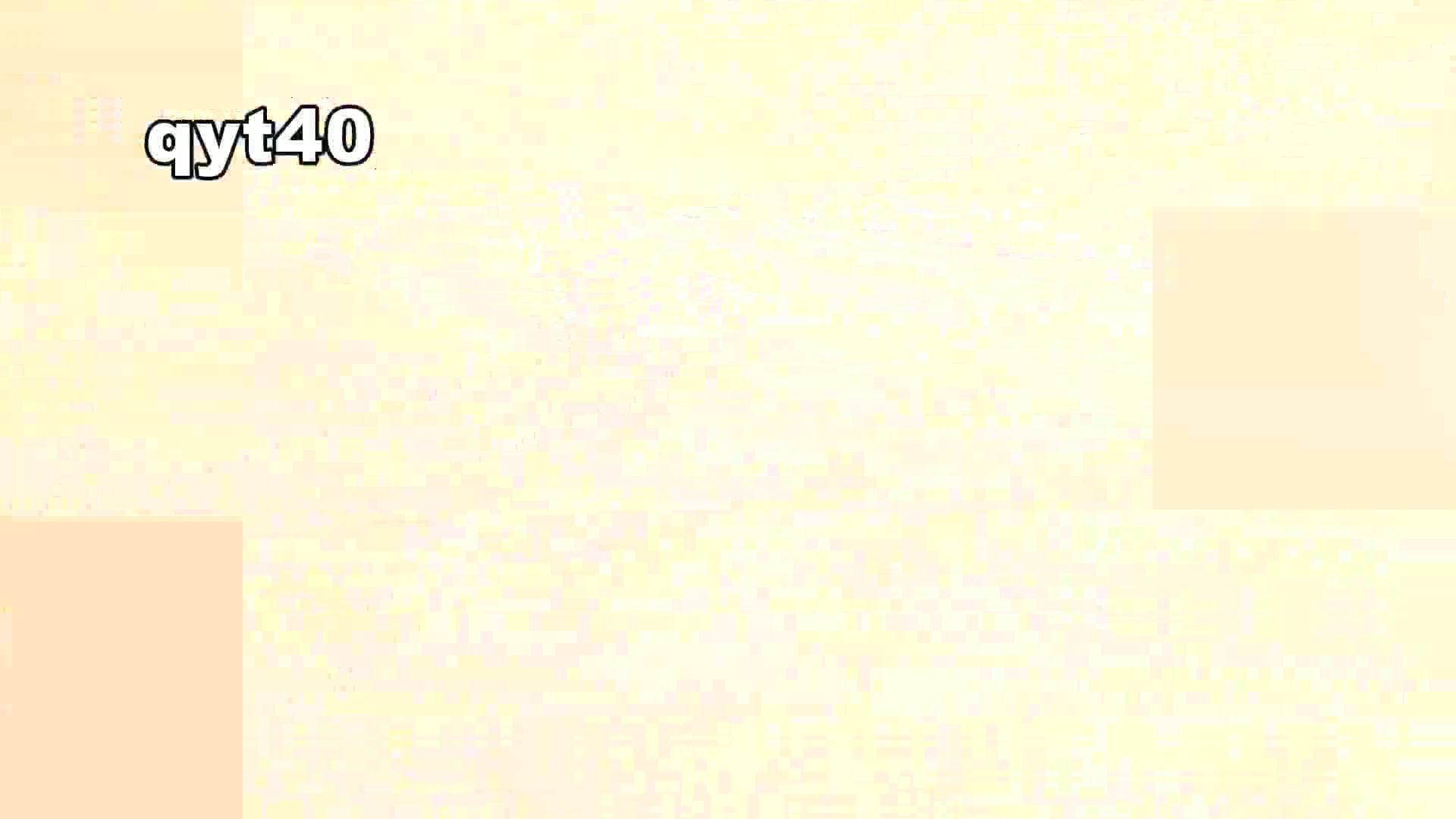 「洗面所突入レポート!!」Nol.4 洗面所  83連発 12