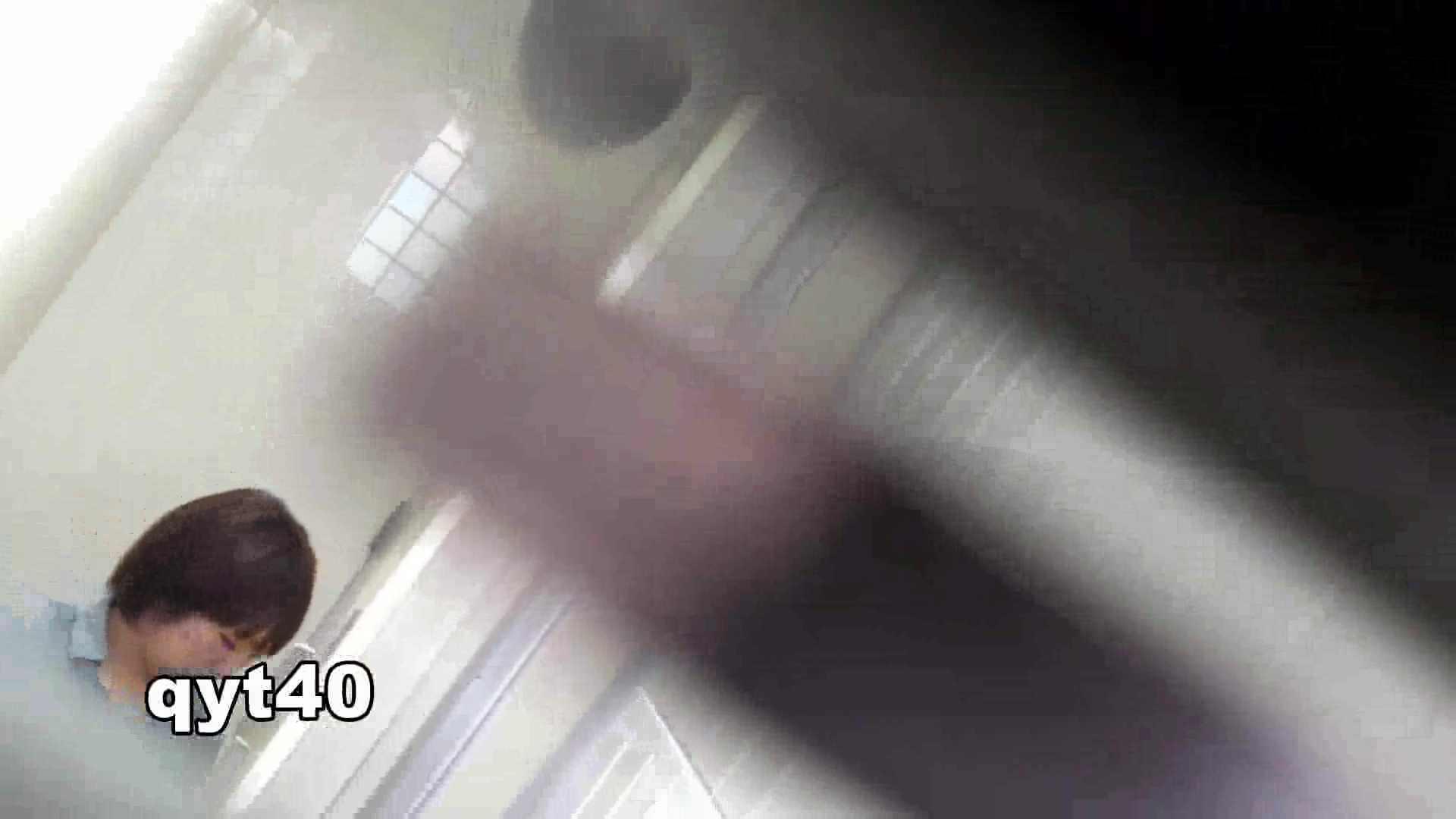 「洗面所突入レポート!!」Nol.4 OLのエロ生活 すけべAV動画紹介 83連発 47