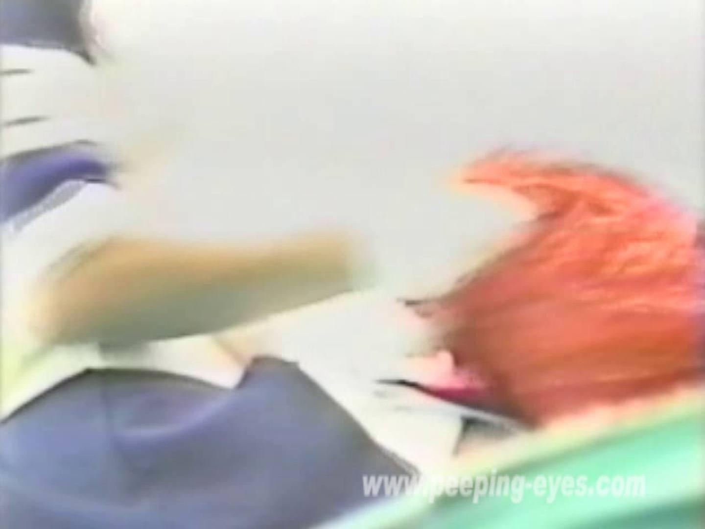 突撃チアマン秘蔵コレクションGOGO!チアガール Vol.08 OLのエロ生活 | ホテル  64連発 25