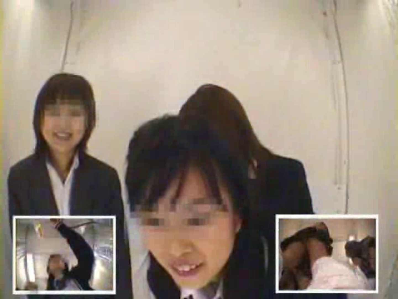閉店さよなら 制服女子プリクラ隠し撮り Vol.04 ギャルのエロ生活 セックス画像 64連発 3