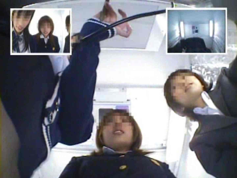 閉店さよなら 制服女子プリクラ隠し撮り Vol.04 ギャルのエロ生活 セックス画像 64連発 63