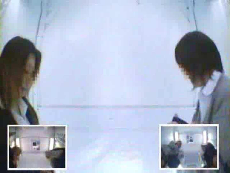 閉店さよなら 制服女子プリクラ隠し撮り Vol.06 ギャルの下半身   ドキュメント  62連発 25