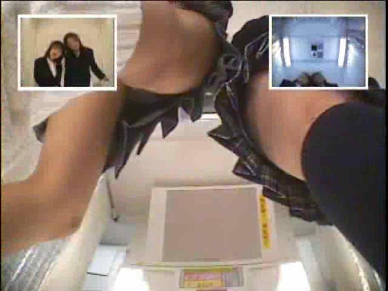 閉店さよなら 制服女子プリクラ隠し撮り Vol.07 OLのエロ生活 濡れ場動画紹介 37連発 2