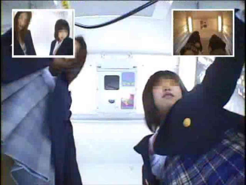 閉店さよなら 制服女子プリクラ隠し撮り Vol.07 人気シリーズ  37連発 8