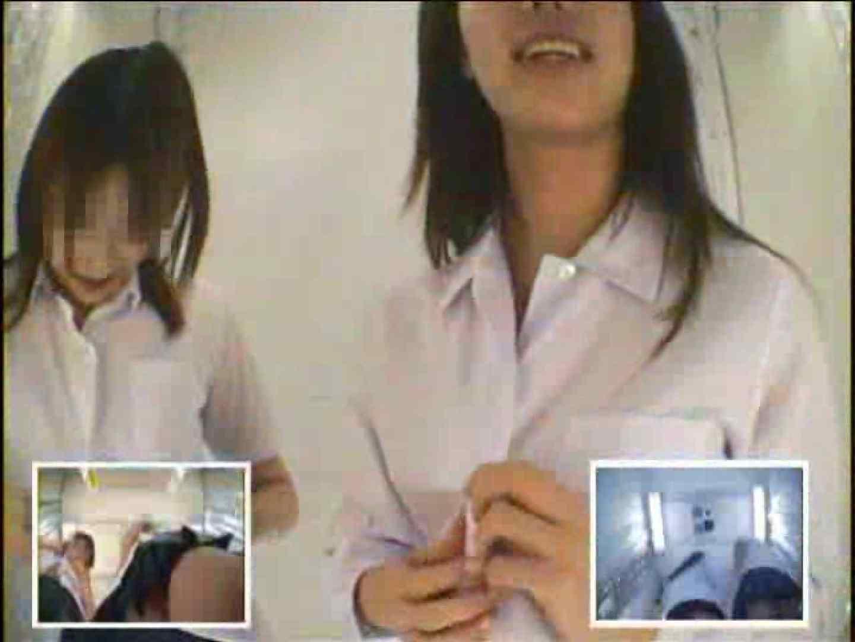 無料アダルト動画:閉店さよなら 制服女子プリクラ隠し撮り Vol.10:のぞき本舗 中村屋