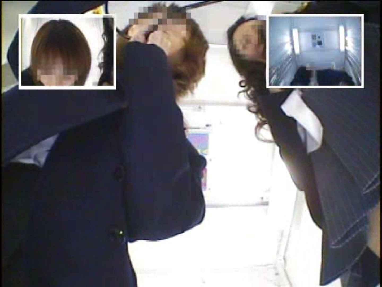 閉店さよなら 制服女子プリクラ隠し撮り Vol.11 ギャルのエロ生活 アダルト動画キャプチャ 67連発 12