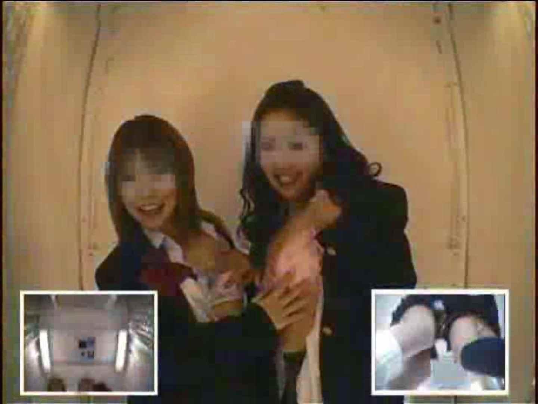 閉店さよなら 制服女子プリクラ隠し撮り Vol.11 ドキュメント  67連発 27