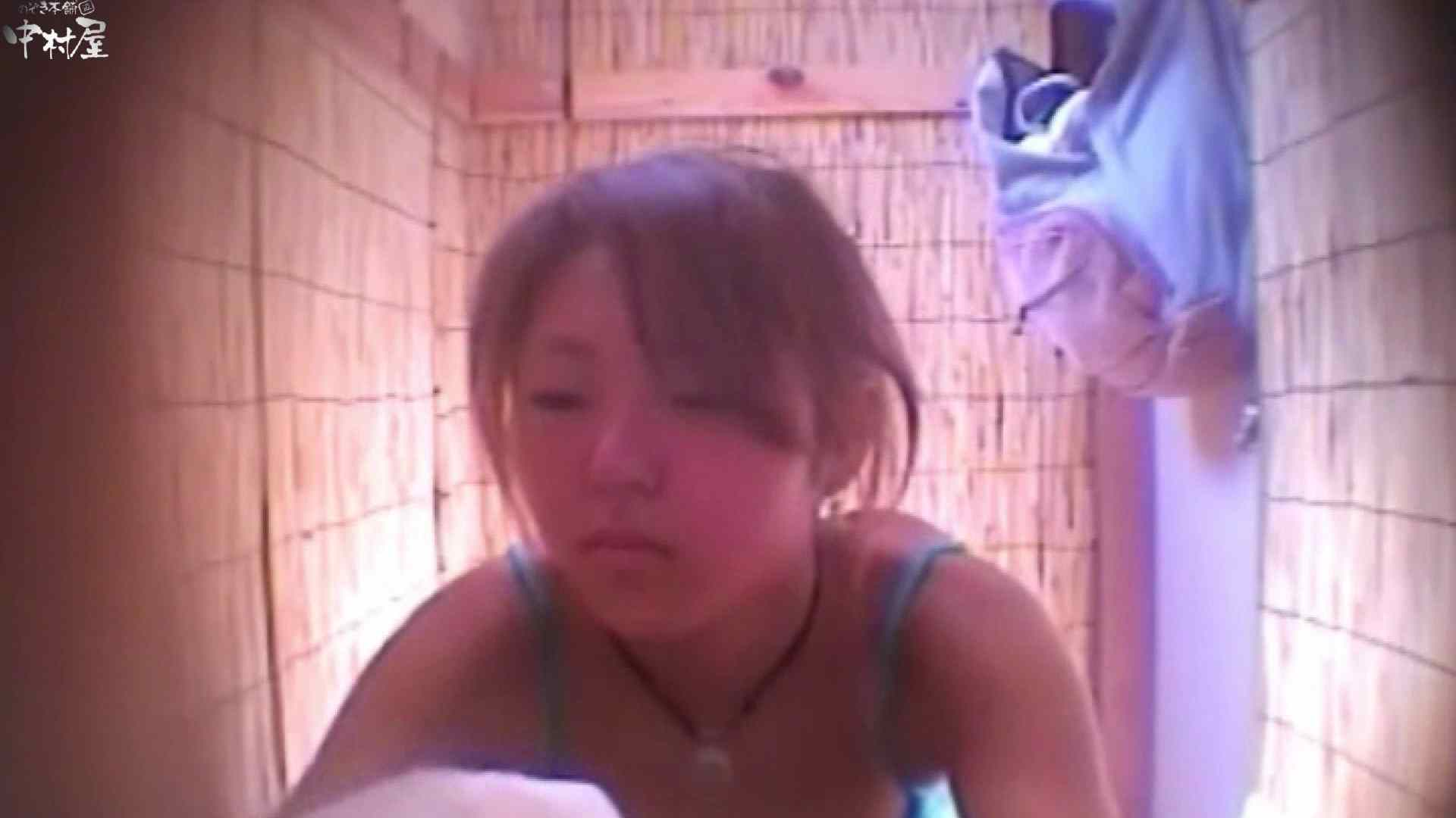 Summer beaches!Toilet peeping!Vol.02 ギャルのエロ生活 おめこ無修正画像 111連発 20