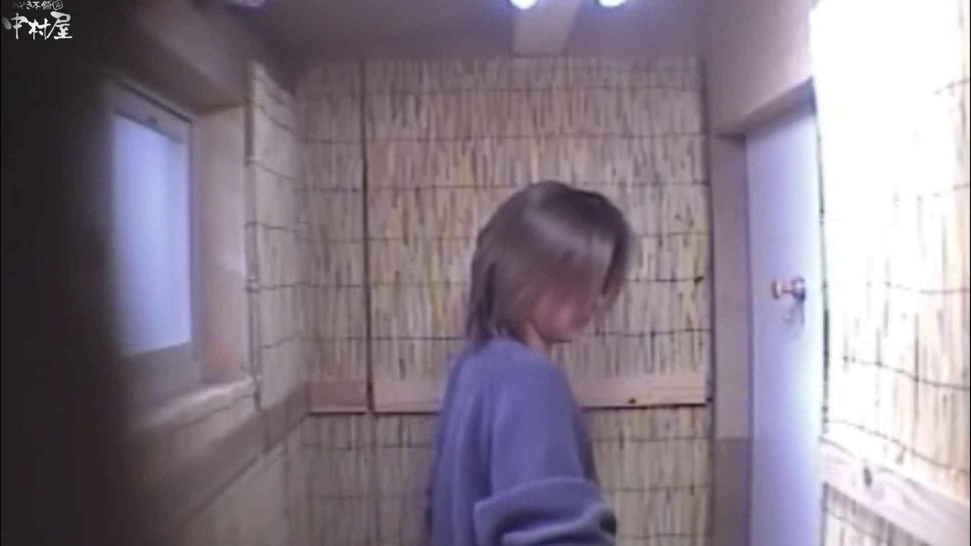 Summer beaches!Toilet peeping!Vol.06 ギャルのエロ生活  76連発 54