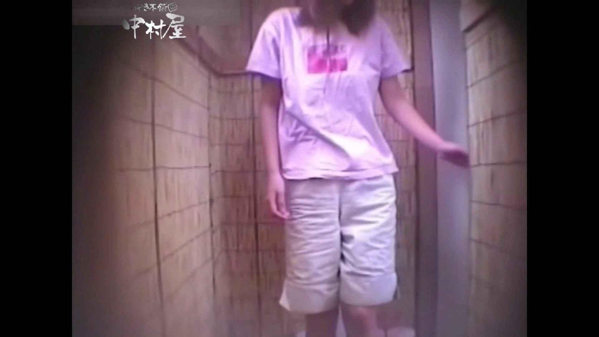 Summer beaches!Toilet peeping!Vol.07 ギャルのエロ生活 おまんこ動画流出 82連発 57