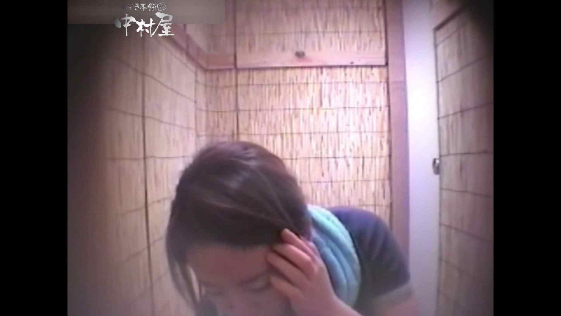 Summer beaches!Toilet peeping!Vol.07 洗面所 セックス無修正動画無料 82連発 76