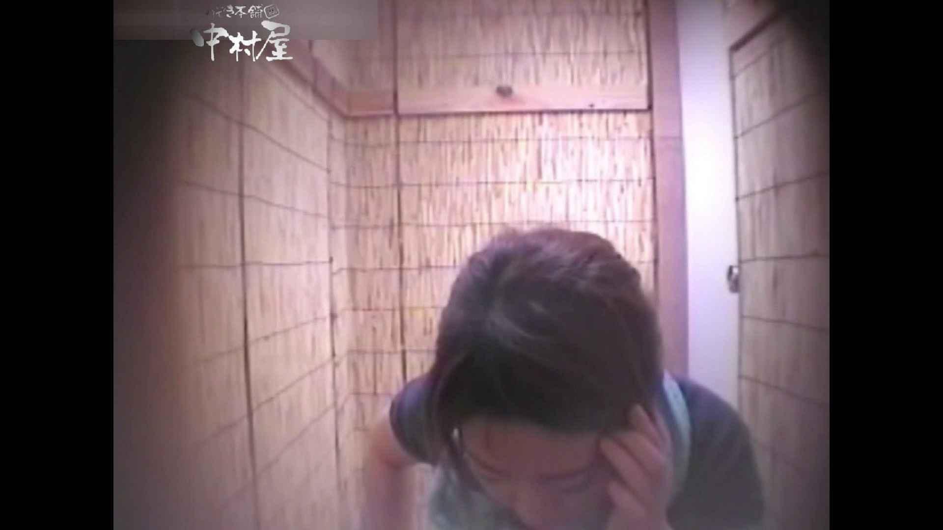 Summer beaches!Toilet peeping!Vol.07 洗面所 セックス無修正動画無料 82連発 82