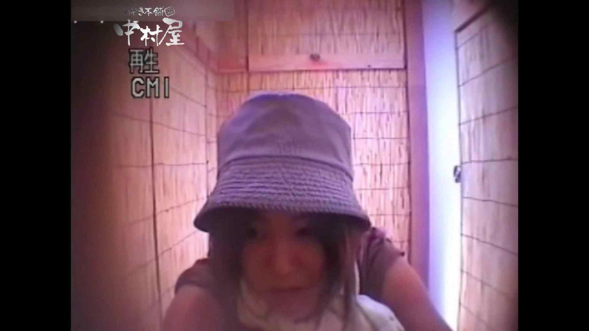 Summer beaches!Toilet peeping!Vol.09 洗面所 ぱこり動画紹介 107連発 16