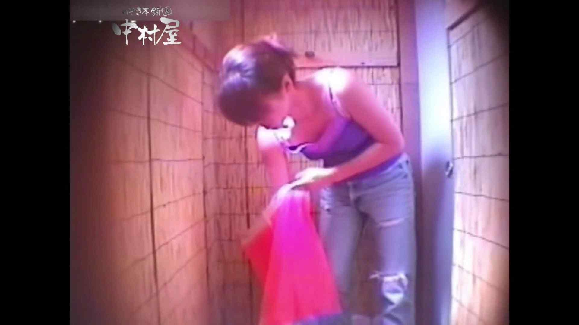 Summer beaches!Toilet peeping!Vol.09 ギャルのエロ生活 盗み撮り動画キャプチャ 107連発 75