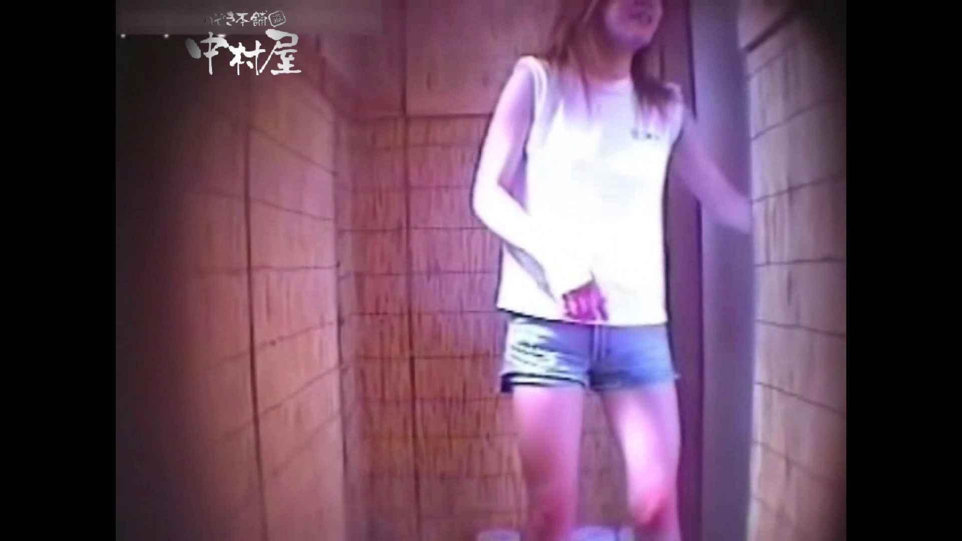 Summer beaches!Toilet peeping!Vol.09 洗面所 ぱこり動画紹介 107連発 82