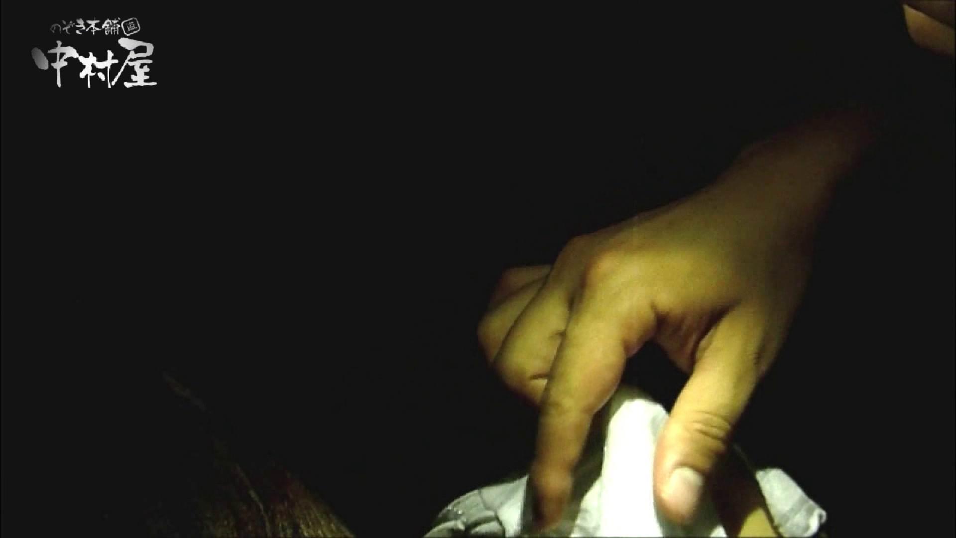 欲望 リアルドール Vol.01 Kちゃんショップ店員店員20歳 OLのエロ生活 性交動画流出 73連発 14