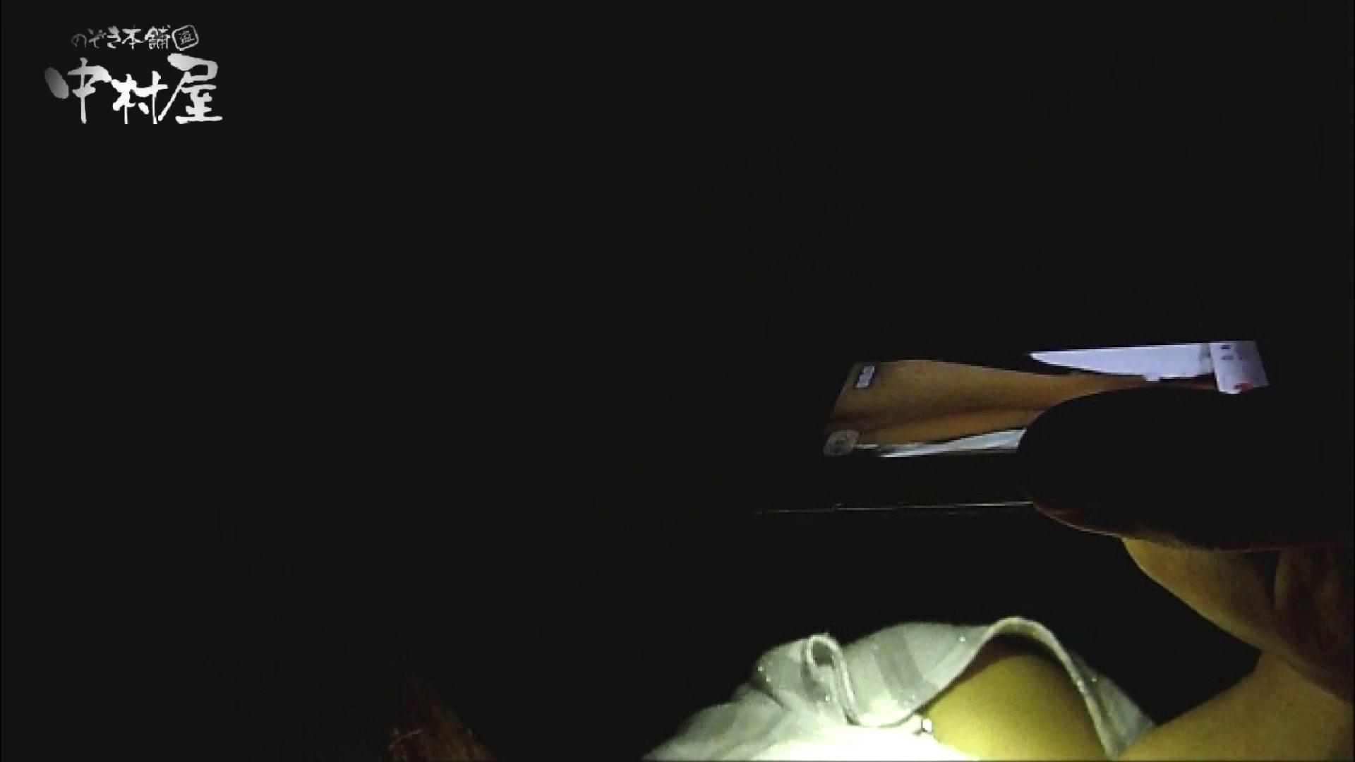 欲望 リアルドール Vol.01 Kちゃんショップ店員店員20歳 女子大生のエロ生活 ワレメ動画紹介 73連発 15