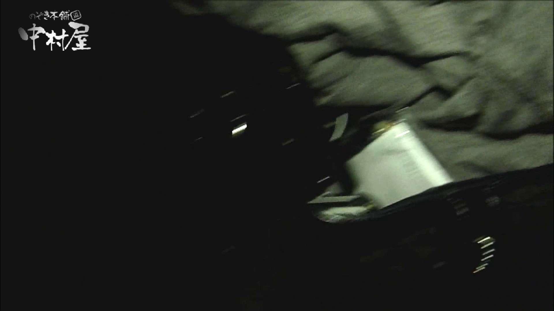欲望 リアルドール Vol.01 Kちゃんショップ店員店員20歳 OLのエロ生活 性交動画流出 73連発 22