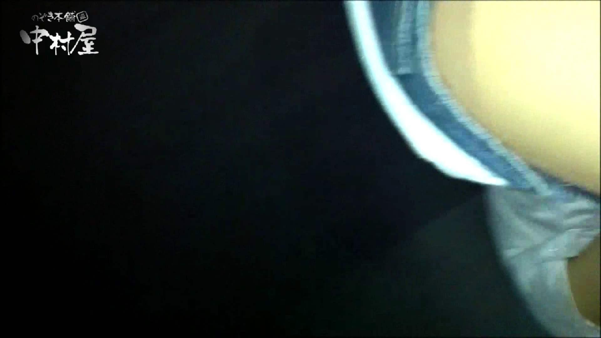 欲望 リアルドール Vol.01 Kちゃんショップ店員店員20歳 女子大生のエロ生活 ワレメ動画紹介 73連発 31