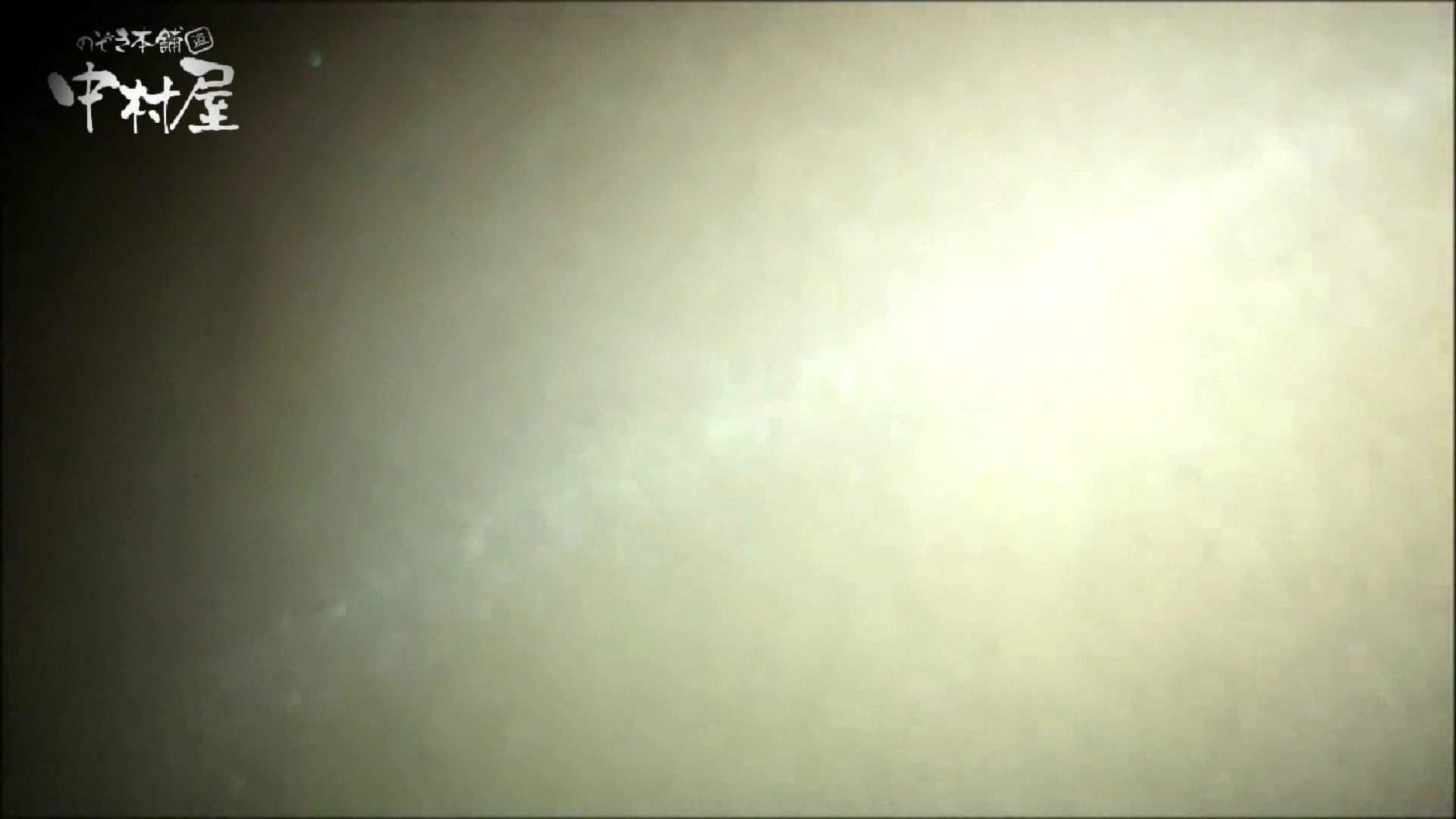 欲望 リアルドール Vol.01 Kちゃんショップ店員店員20歳 OLのエロ生活 性交動画流出 73連発 34