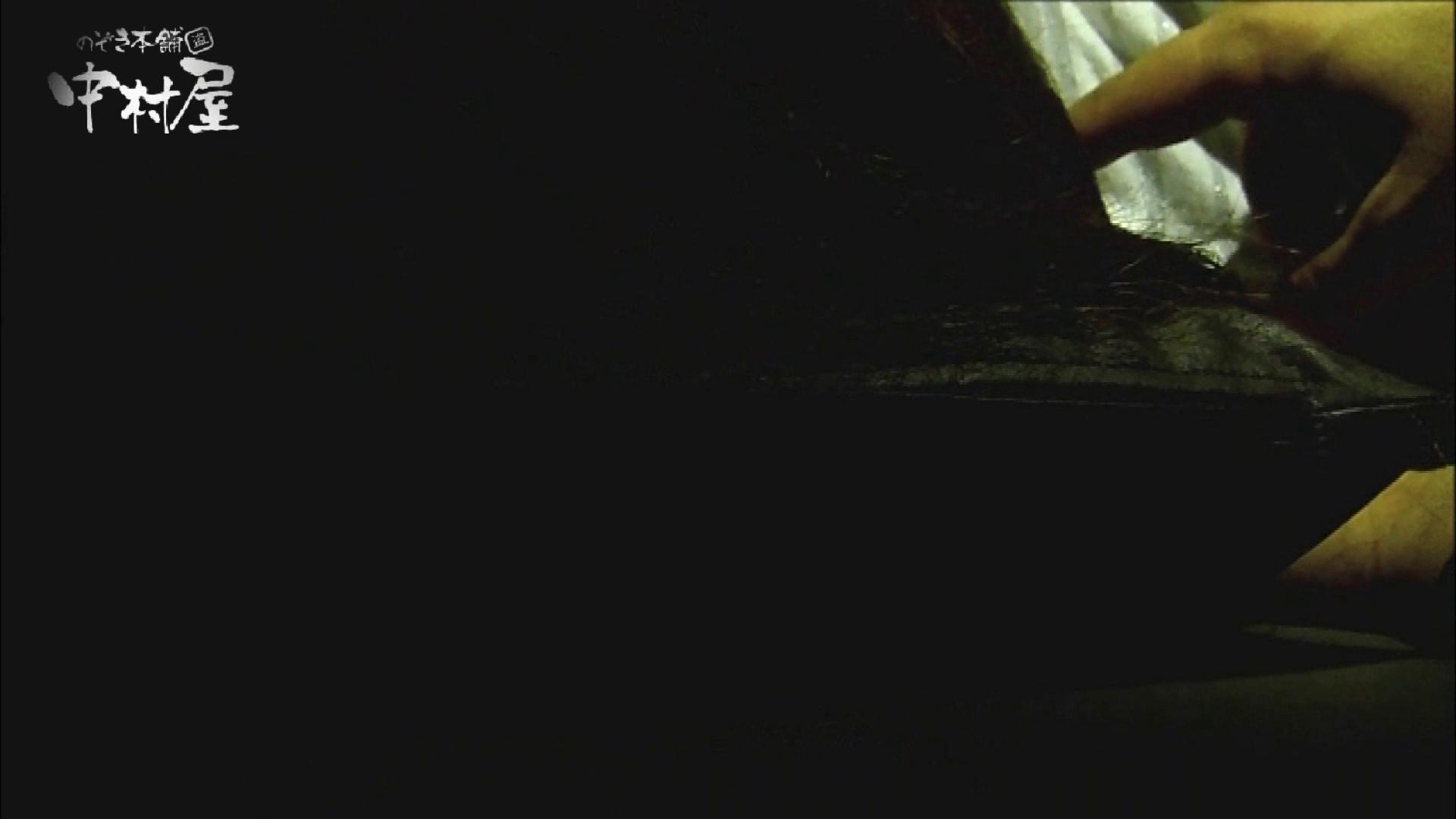 欲望 リアルドール Vol.01 Kちゃんショップ店員店員20歳 女子大生のエロ生活 ワレメ動画紹介 73連発 59