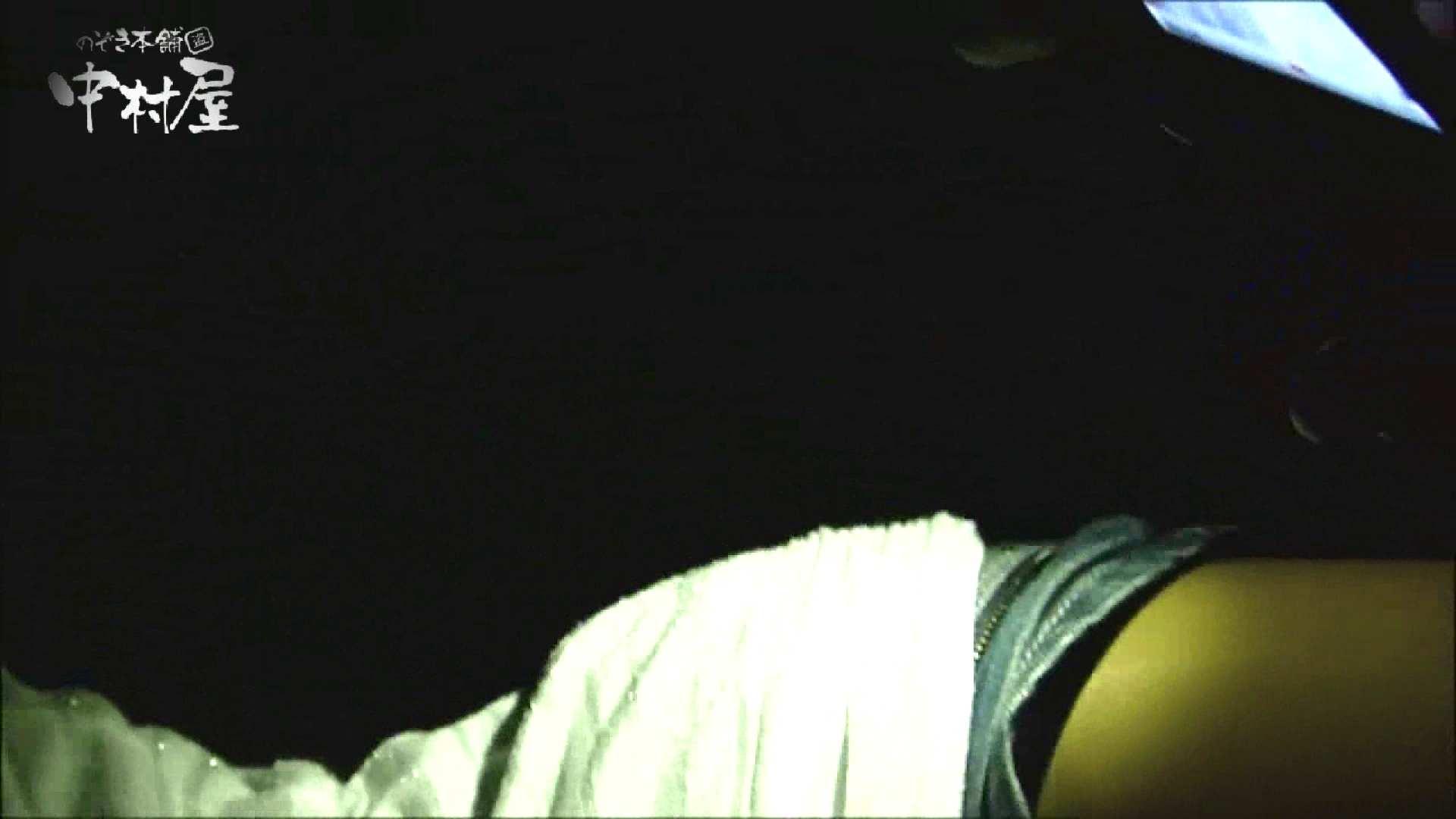欲望 リアルドール Vol.01 Kちゃんショップ店員店員20歳 OLのエロ生活 性交動画流出 73連発 70