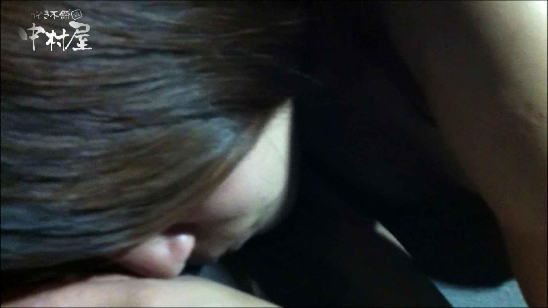 欲望 リアルドール Case.04 Kちゃんショップ店員20歳 イタズラ セックス画像 51連発 35