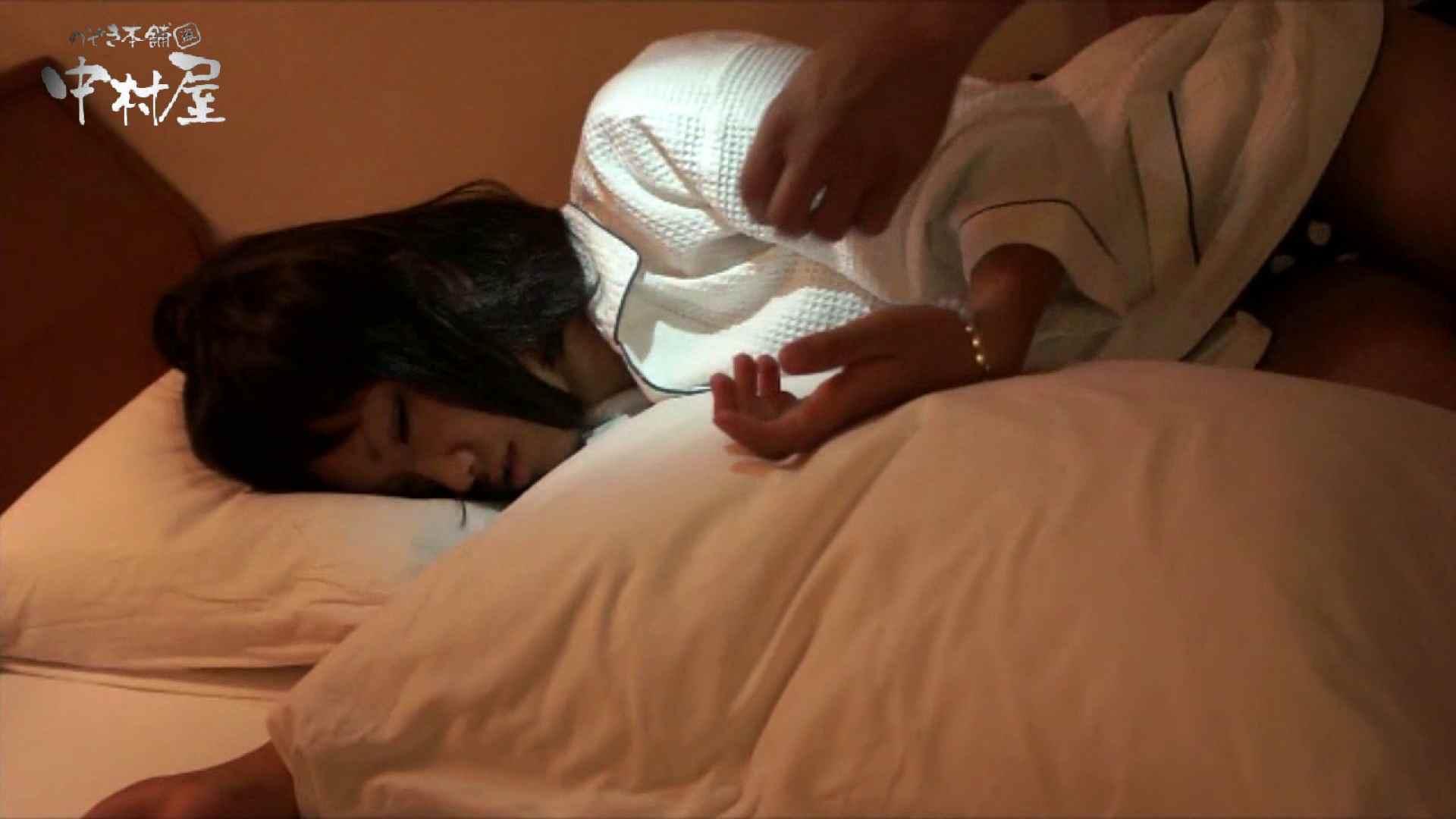 欲望 リアルドール Case.09 Mちゃん19歳 巨乳ギャル イタズラ エロ無料画像 27連発 15