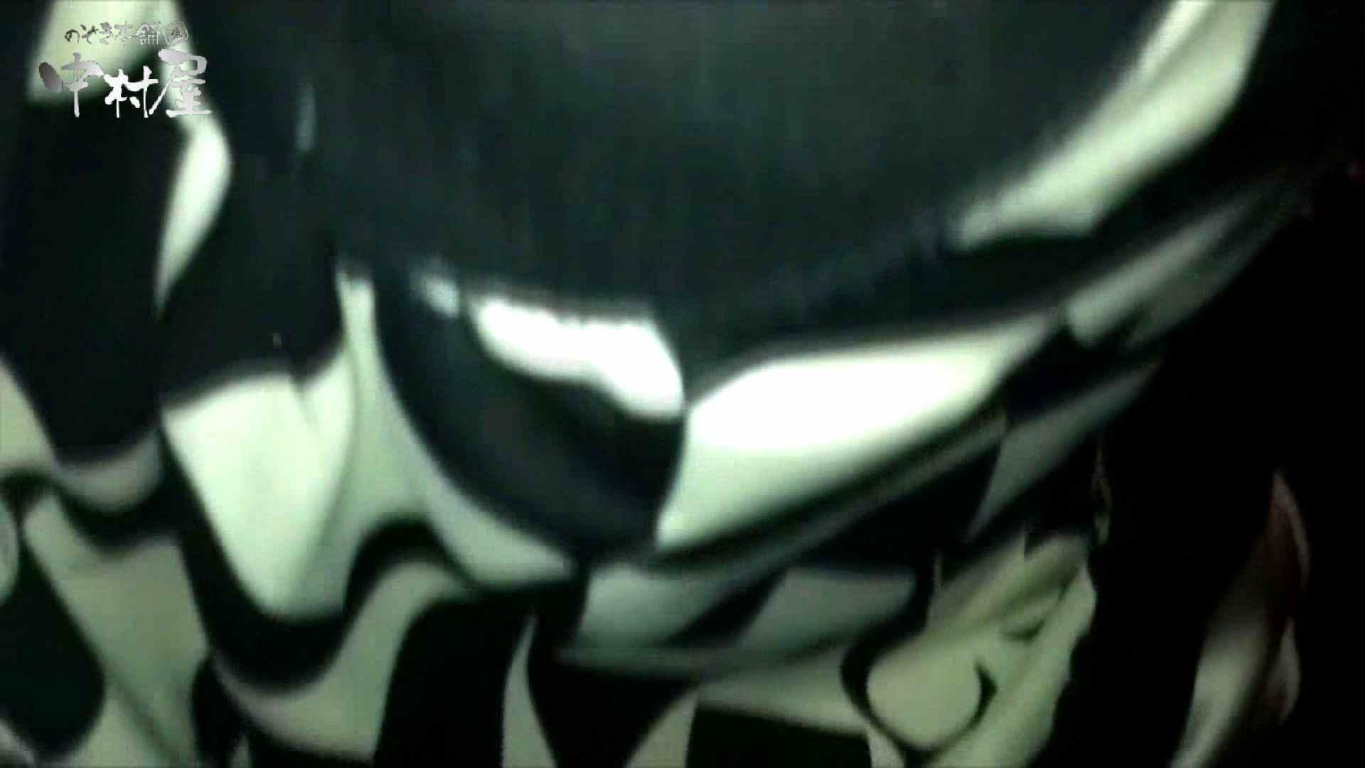 欲望 リアルドール Case.14 Yちゃん女子大生 二回目登場 ギャルのエロ生活   女子大生のエロ生活  25連発 25