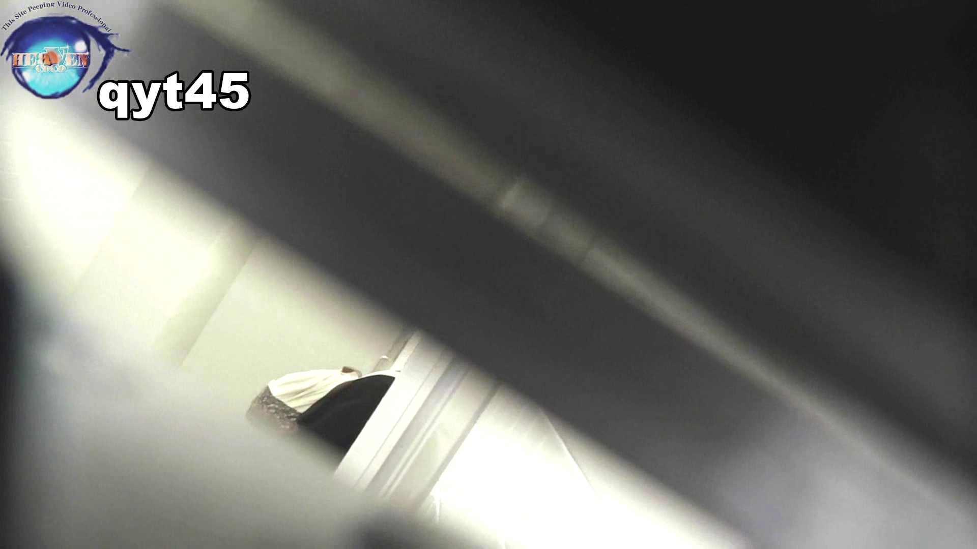お銀さんの「洗面所突入レポート!!」 vol.45 枝分かれ清楚さん OLのエロ生活 | 洗面所  22連発 1