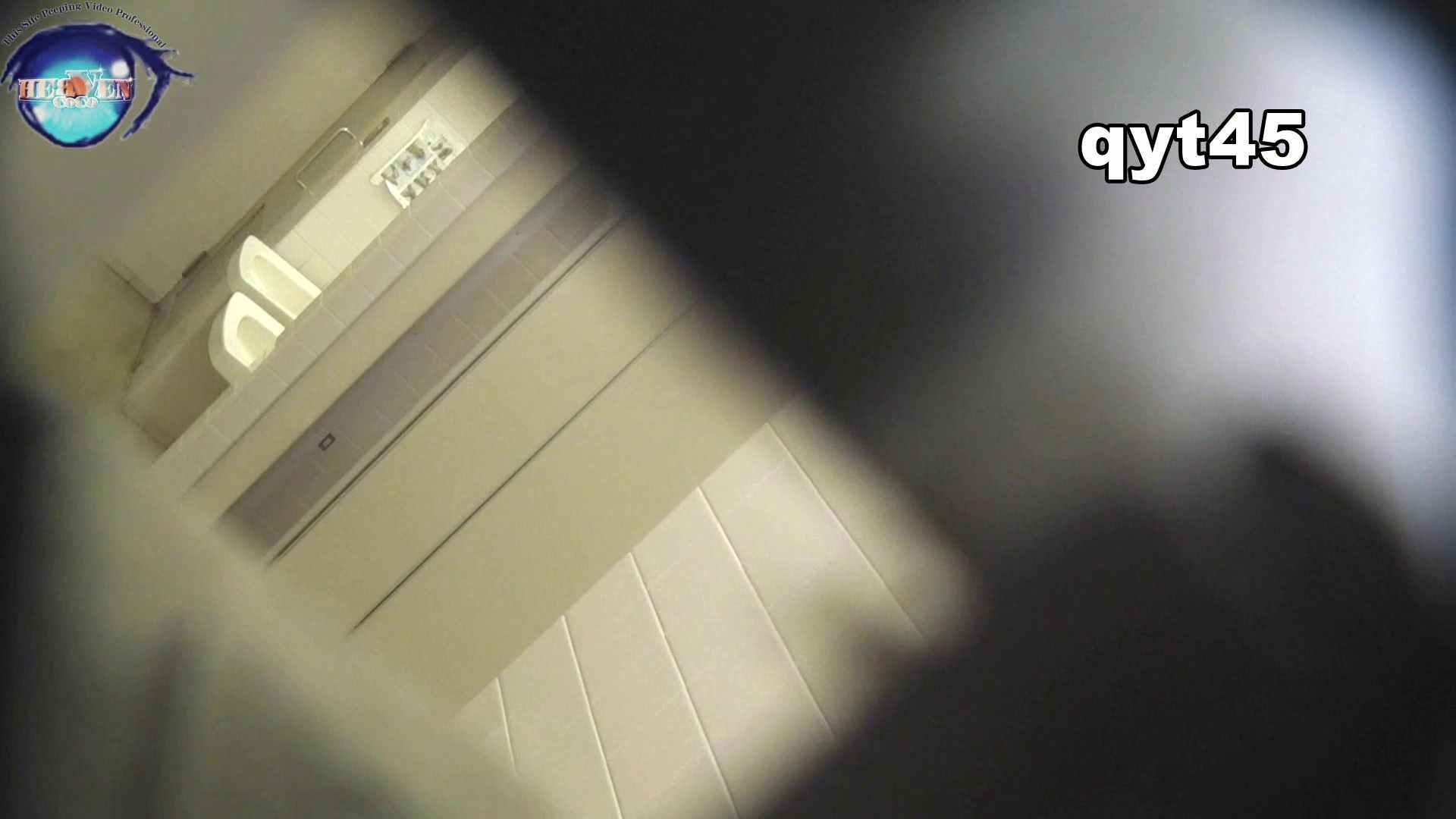 お銀さんの「洗面所突入レポート!!」 vol.45 枝分かれ清楚さん OLのエロ生活 | 洗面所  22連発 7